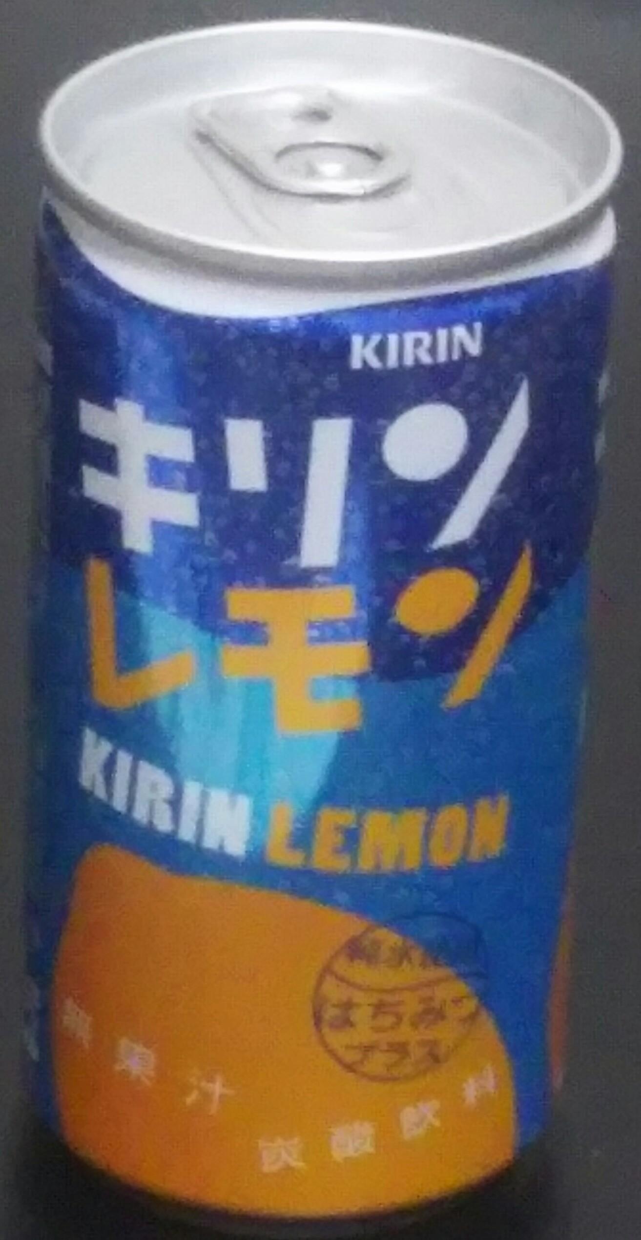 キリンレモン(KIRIN)感想・レビュー