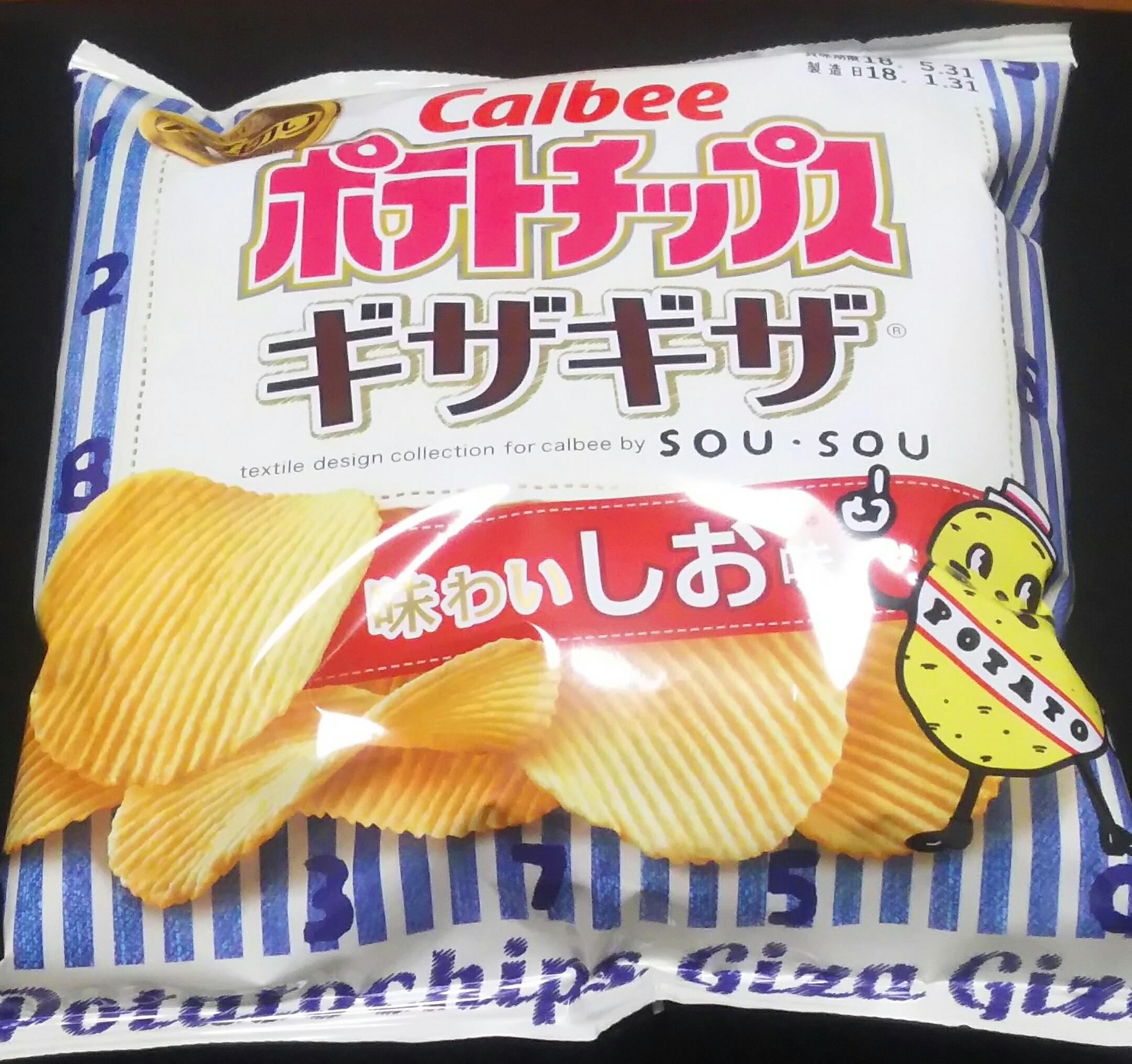 ポテトチップスギザギザ® 味わいしお味(カルビー)感想・レビュー