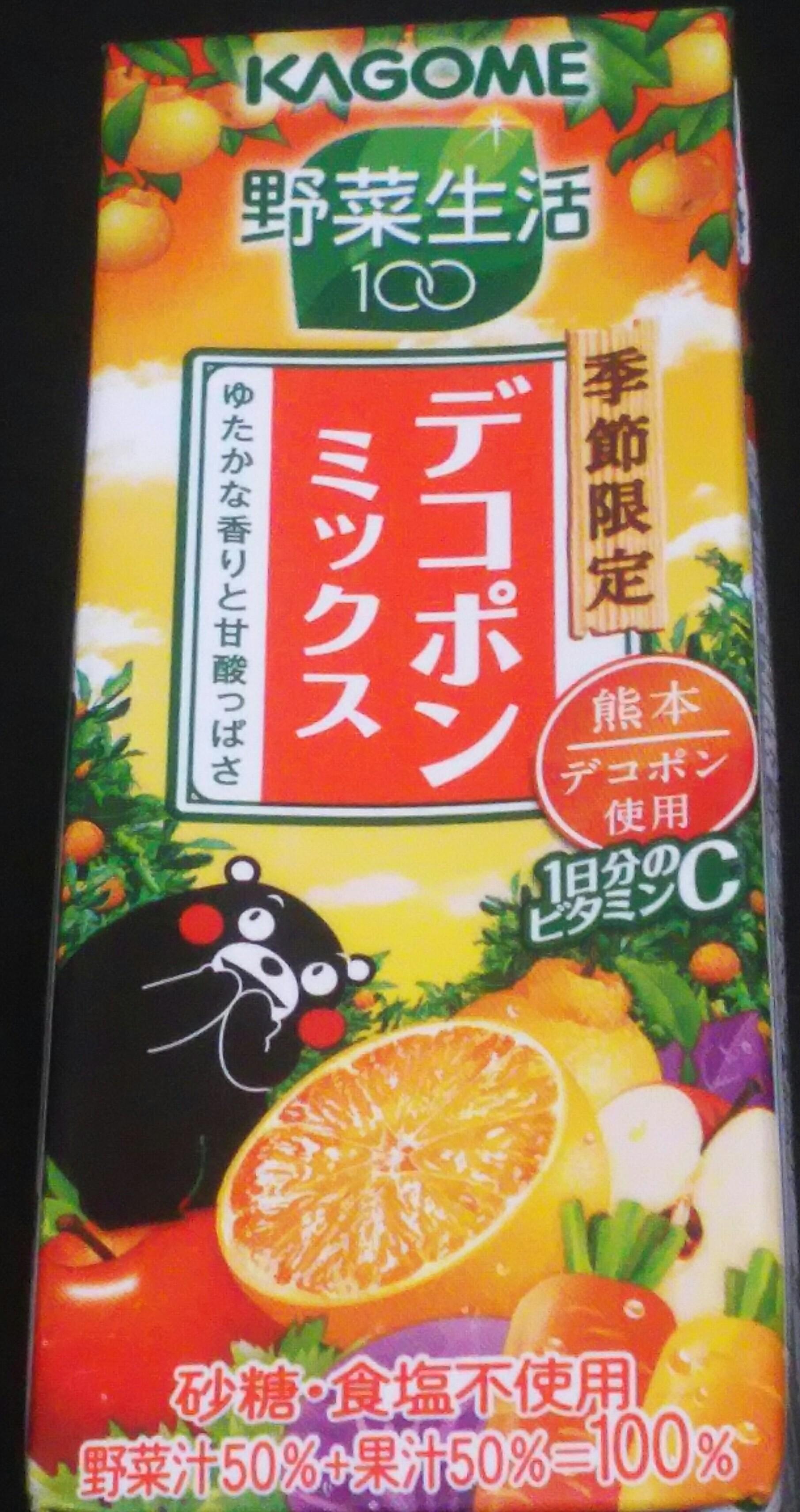 野菜生活100 デコポンミックス(カゴメ)感想・レビュー