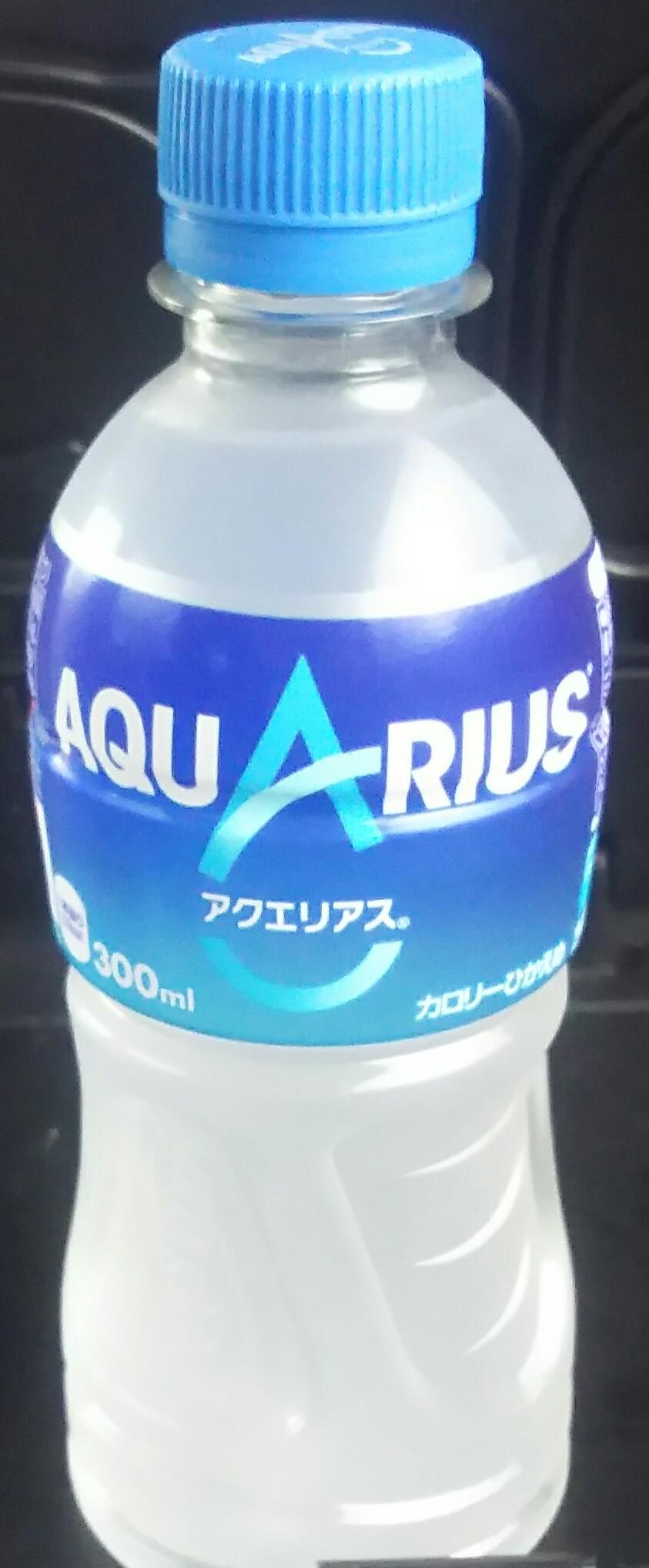 アクエリアス(日本コカ・コーラ)感想・レビュー