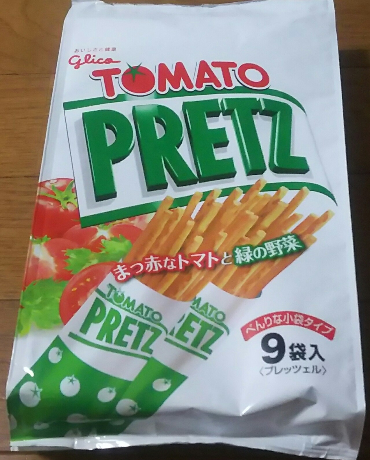 トマトプリッツ(グリコ)感想・レビュー