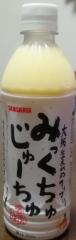 大阪生まれのフリフリ・みっくちゅじゅーちゅ(日本サンガリアベバレッジカンパニー)感想・レビュー
