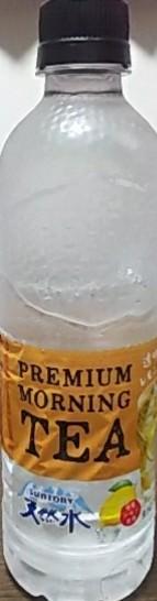 サントリー天然水 PREMIUM MORNING TEA レモン(SUNTORY)感想・レビュー