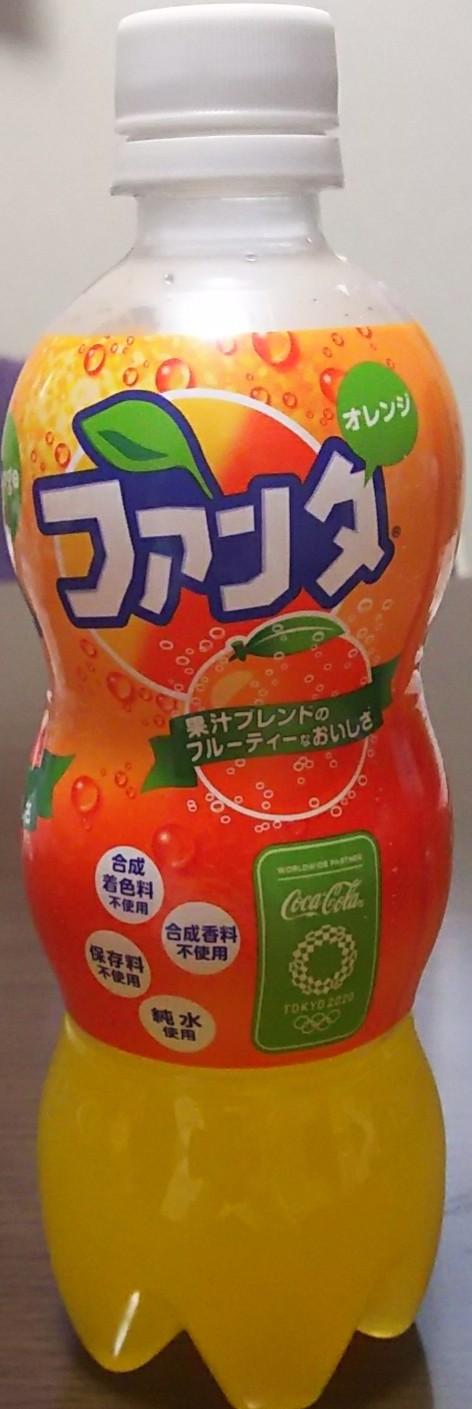 ファンタ オレンジ(日本コカ・コーラ)感想・レビュー