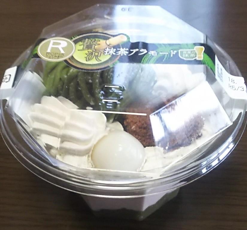 贅沢抹茶アラモード(ロピア)感想・レビュー