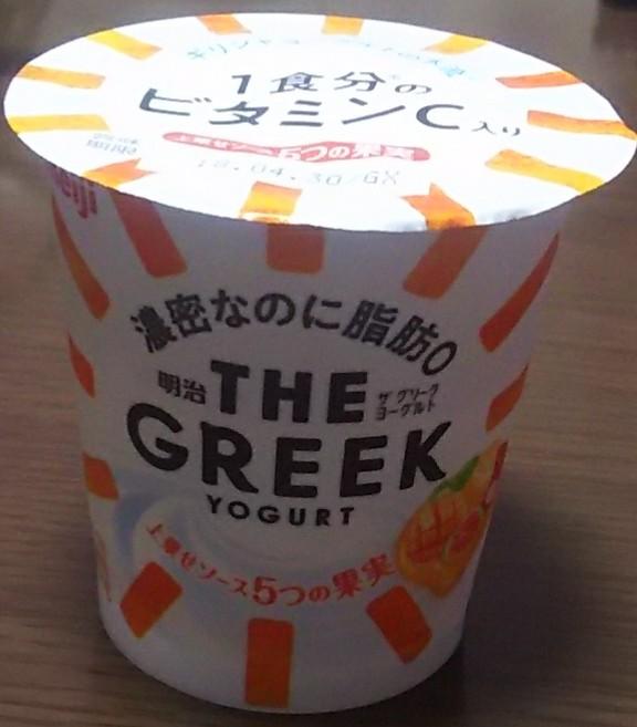 THE GREEK YOGURT 5つの果実(明治)感想・レビュー