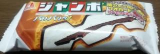 チョコモナカジャンボ(森永製菓)感想・レビュー