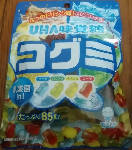 コグミ 4つのドリンク味(UHA味覚糖)感想・レビュー