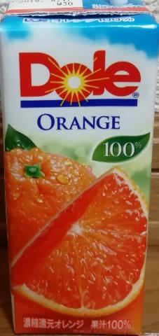 Dole®オレンジ100%(雪印メグミルク)感想・レビュー