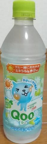 Qoo アクアミネラル(日本コカ・コーラ)感想・レビュー