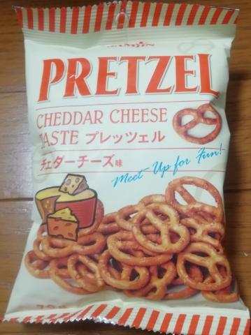 プレッツェル チェダーチーズ味(和田又)感想・レビュー