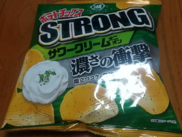 ポテトチップスSTRONG サワークリームオニオン(コイケヤ)感想・レビュー