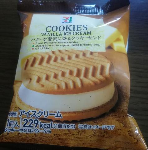 バターが贅沢に香るクッキーサンド(セブンプレミアム)感想・レビュー