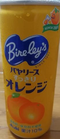 バヤリース すっきりオレンジ(アサヒ)感想・レビュー
