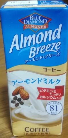 アーモンドミルク コーヒー(アーモンド・ブリーズ)感想・レビュー