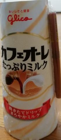 カフェオーレ たっぷりミルク(グリコ)感想・レビュー
