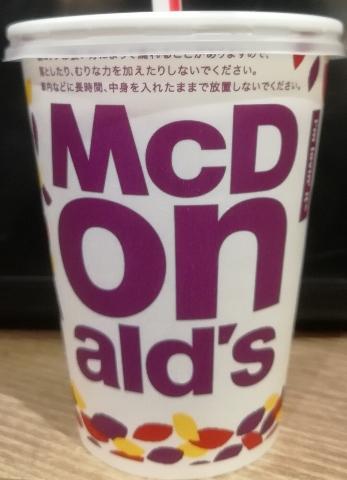 秋のマックシェイク 紫いも(マクドナルド)感想・レビュー