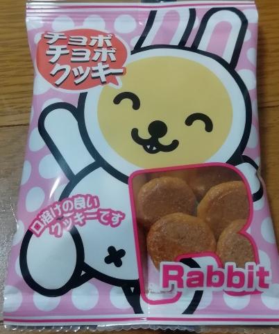 チョボチョボクッキー(大阪前田製菓)感想・レビュー