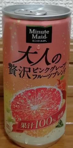 大人の贅沢 ピンクグレープフルーツブレンド(日本コカ・コーラ)感想・レビュー