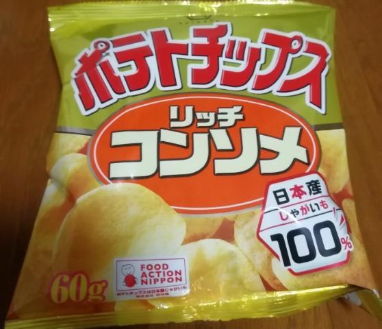 ポテトチップス リッチコンソメ(コイケヤ)感想・レビュー