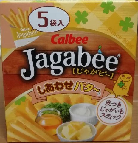 Jagabee しあわせバタ~(カルビー)感想・レビュー