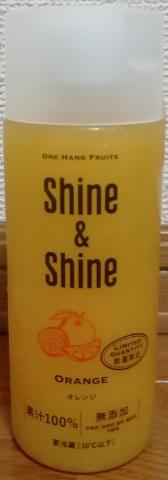 Shine&Shine オレンジ(日上商事)感想・レビュー
