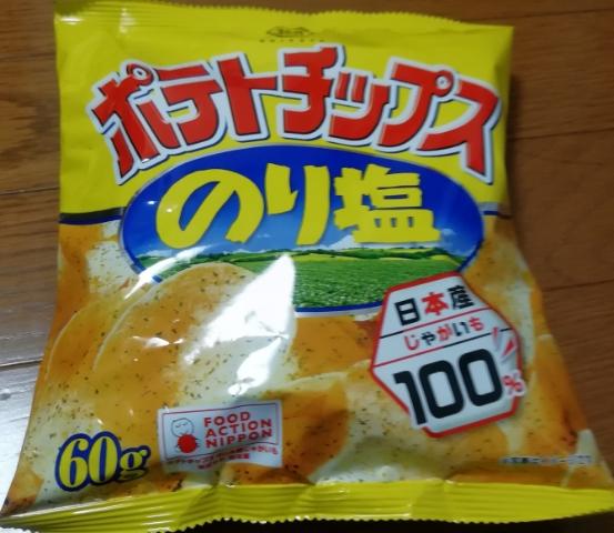ポテトチップス のり塩(コイケヤ)感想・レビュー