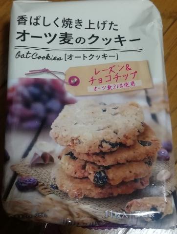 オーツ麦のクッキー レーズン&チョコチップ(エヌエス・インターナショナル)感想・レビュー