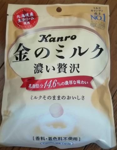 金のミルクキャンディ(カンロ)感想・レビュー