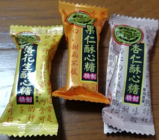 酥心糖(徐福記)感想・レビュー
