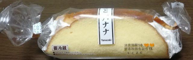 まるごとバナナ(山崎製パン)感想・レビュー