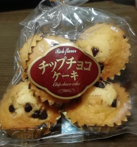 5個 チップチョコケーキ(木村)感想・レビュー