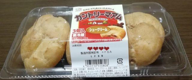 カントリーマアム シュークリーム(山崎製パン)感想・レビュー
