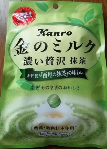 金のミルクキャンディ 抹茶(カンロ)感想・レビュー