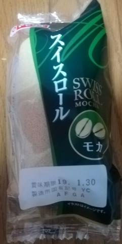 スイスロール モカ(山崎製パン)感想・レビュー