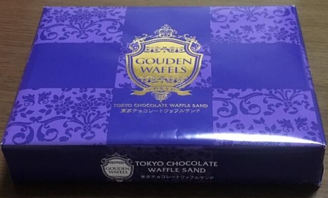東京チョコレートワッフルサンド(MON・CREVE)感想・レビュー