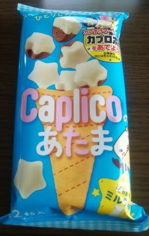 カプリコのあたま 星形のミルク味(グリコ)感想・レビュー