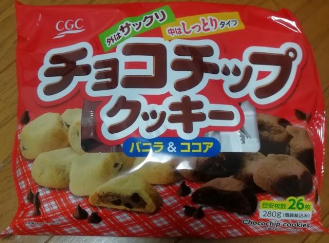 チョコチップクッキー(シジシージャパン)感想・レビュー
