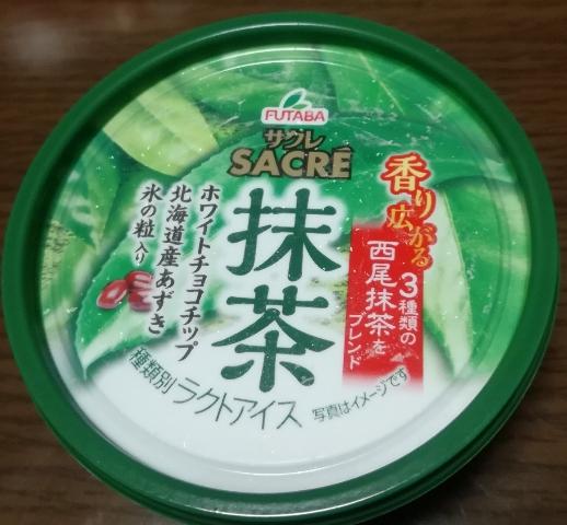 サクレ 抹茶(フタバ食品)感想・レビュー