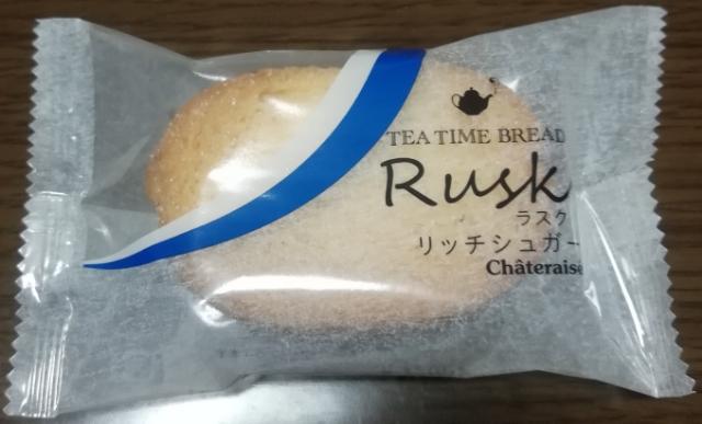 ティータイムブレッド 溶かしバターのリッチシュガーラスク(シャトレーゼ)感想・レビュー
