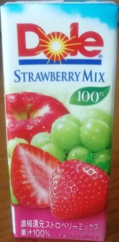 Dole® ストロベリーミックス100%(雪印メグミルク)感想・レビュー