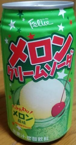 メロンクリームソーダ(富永食品)感想・レビュー
