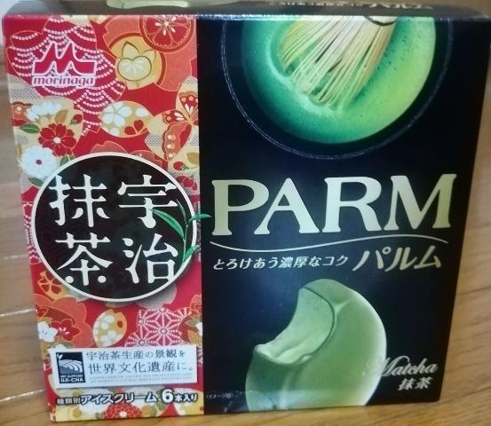 PARM 抹茶(森永乳業)感想・レビュー