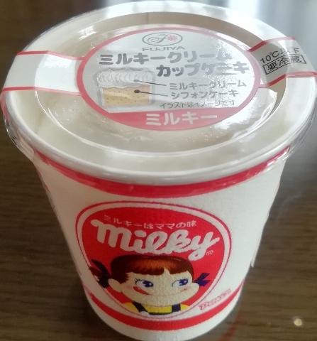 ミルキークリームカップケーキ(山崎製パン)感想・レビュー