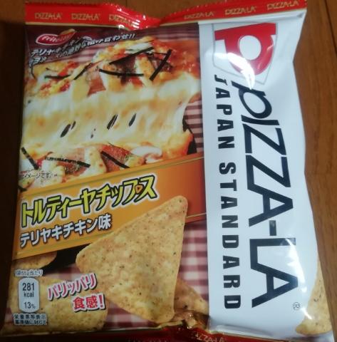 トルティーヤチップス ピザーラ テリヤキチキン味(ジャパンフリトレー)感想・レビュー
