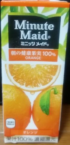 ミニッツメイド オレンジ(日本コカ・コーラ)感想・レビュー