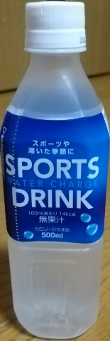 SPORTS DRINK(富士食品)感想・レビュー