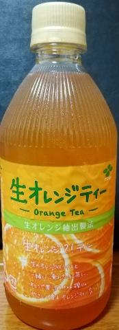 TEAs' TEA NEW AUTHENTIC 生オレンジティー(伊藤園)感想・レビュー