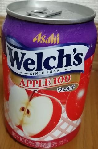 ウェルチ りんご100(アサヒ)感想・レビュー