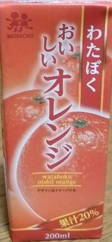 わたぼく おいしいオレンジ(森乳業)感想・レビュー